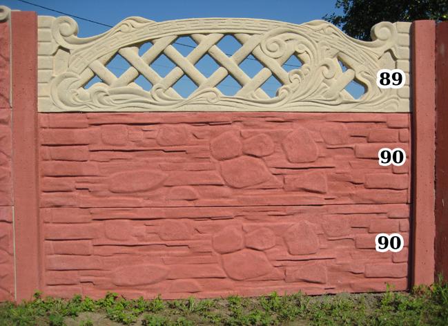 Форма железобетонных заборов разборка железобетонных стен расценка